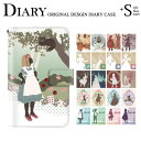 Plus diary icd0001a2