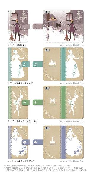 58b8cb88df GalaxyNote8SCV37ケース手帳型ファンタジー童話絵本ギャラクシーノート8カバーauSAMSUNGサムスン手帳スマホケース