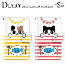 Plus diary icd0002a2