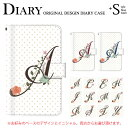 Plus diary icd0007a2