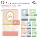 Plus diary icd0008a2