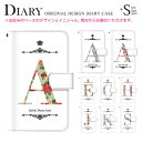 Plus diary icd0009a2