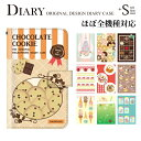 Plus diary icd0011a