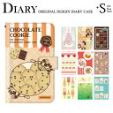 Plus diary icd0011a2