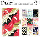 Plus diary icd0012a2