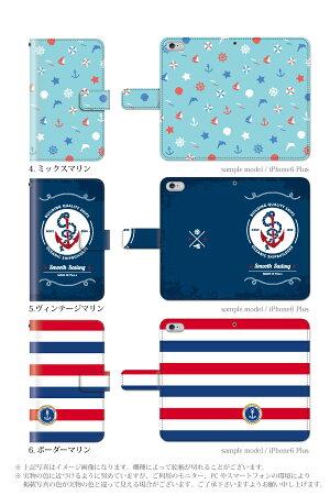 スマホケース手帳型全機種対応iPhone6iPhone6plusiPhone5S手帳型手帳ケースマリン夏サマー/XperiaZ3SO-01GSO-02GcompactSH-01GSC-01GSH-05FSH-04FSH-01FLGL24305SHSHL25SHV31SOL25SO-03FGALAXYS6S5スマホケース