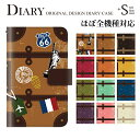Plus diary icd0017a