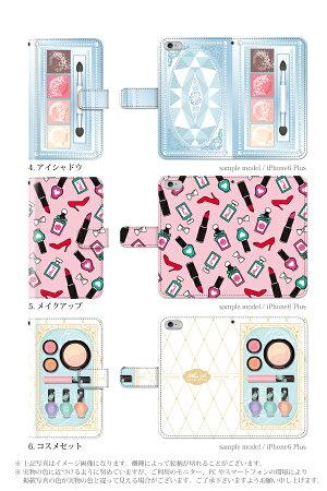 スマホケース手帳型全機種対応iPhone6PlusXperiaZ4A4iPhone5S手帳型手帳ケースコスメメイク化粧品/XperiaZ4Z3SO-01GSO-02GcompactSH-01GSC-01GSH-05FSH-04FSH-01F305SHSHL25SHV31SOL25SO-03FGALAXYS6S5スマホケース