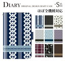 Plus diary icd0019a