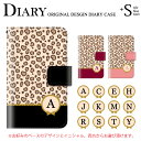 Plus-diary-icd0021a2