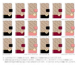 スマホケース手帳型全機種対応iPhone6sPlusXperiaZ4A4iPhone5S手帳型手帳イニシャル頭文字ヒョウ柄ハート/XperiaZ4Z3SO-01GSO-02GcompactSH-01GSC-01GSH-05FSH-04FSH-01F305SHSHL25SHV31SOL25SO-03FGALAXYS6S5スマホケース