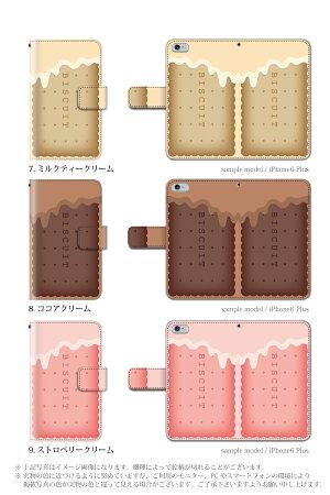 スマホケース手帳型全機種対応iPhone6sPlusXperiaZ4A4iPhone5S手帳型手帳ケースビスケットお菓子スイーツ/XperiaZ4Z3SO-01GSO-02GcompactSH-01GSC-01GSH-05FSH-04FSH-01F305SHSHL25SHV31SOL25SO-03FGALAXYS6S5スマホケース