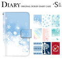 Plus diary icd0030a2