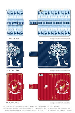 スマホケース手帳型全機種対応iPhone6sPlusXperiaZ4A4iPhone5S手帳型手帳ケース雪結晶冬トナカイ/XperiaZ4Z3SO-01GSO-02GcompactSH-01GSC-01GSH-05FSH-04FSH-01F305SHSHL25SHV31SOL25SO-03FGALAXYS6S5スマホケース