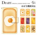 Plus diary icd0031a