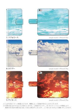 スマホケース手帳型全機種対応iPhone6sPlusxperiaZ4A4Z5premiumケースiPhone5S手帳型手帳ケース空青空雲夕日/XperiaZ5Z4Z3SO-01GSO-02GcompactSH-01GSC-01GSH-05FSH-02H305SHSHL25SHV31F-01HSH-01Hzenfone2スマホケース
