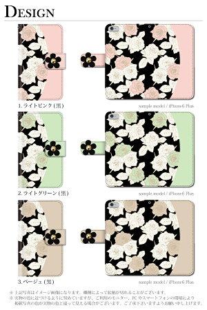 スマホケース手帳型全機種対応iPhoneseiPhone6sPlusxperiaZ4Z5premiumケースiPhone5S手帳型手帳ケースデコパーツ花柄薔薇/XperiaZ5Z4Z3SO-01HSO-02HSO-03HcompactSH-01HSH-02HSC-05G404KC503HWSHV32SHV33F-01HF-02Hzenfone2