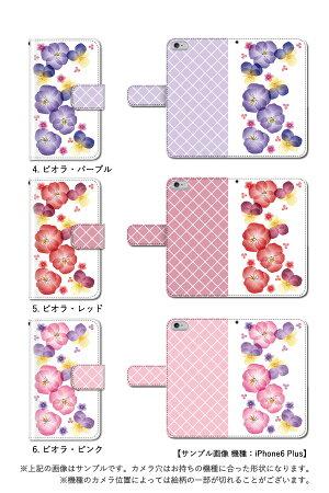 スマホケース手帳型全機種対応XperiaXZiPhone7ケースiPhone7plusiPhoneseiPhone6sxperiaxperformancecompactSO-02JケースxperiaZ3Z4Z5手帳型手帳ケーススワロフスキー押し花風/エクスペリアxzカバーGalaxyS7edgezenfon3HUAWEIP9lite