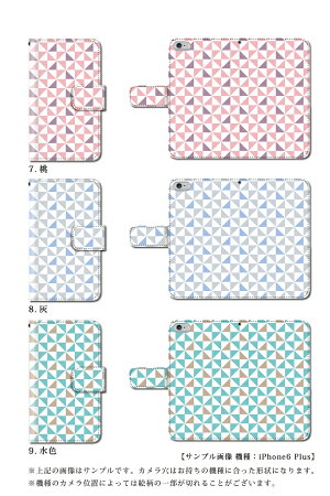 スマホケース手帳型全機種対応XperiaXZiPhone7ケースiPhone7plusiPhoneseiPhone6sxperiaxperformancecompactSO-02JケースxperiaZ3Z4Z5手帳型手帳ケース和柄市松模様モダン/エクスペリアxzカバーGalaxyS7edgezenfon3HUAWEIP9lite