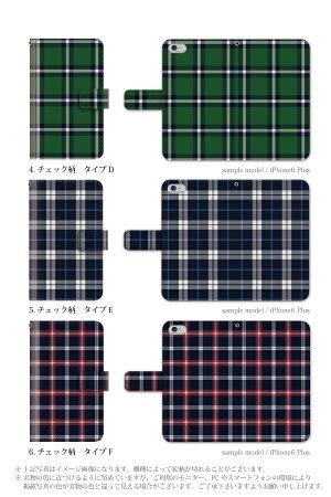 iPhone6iPhone6plusiPhone5S手帳型ダイアリーケースチェック柄/エクスペリアXperiaZ3SO-01GSO-02GcompactF-02Giphone5cディズニーモバイルSH-05FケースカバーDiarycase手帳型スマホケース