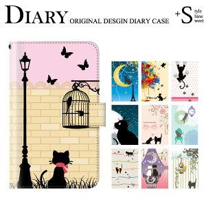 スマホケース docomo Galaxy S20+ 5G SC-52A 用 猫(ネコ ねこ) cat キャット 手帳型ケース