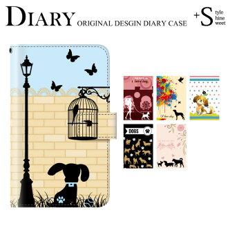 AQUOS Xx3 506SH case dog (dog dog) dog dog lye male Xx3 506SH case cover notebook softbank notebook type smartphone case smartphone cover