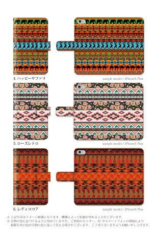 スマホケース手帳型全機種対応iPhone6iPhone6plusiPhone5S手帳型手帳ケースエスニック柄アジアンテイストオリエンタル柄/XperiaZ3SO-01GSO-02GcompactSH-01GSC-01GSH-05FSH-04FSH-01FLGL24304SHSO-04ESOL25SO-03Fスマホケース