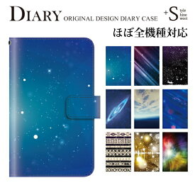 スマホケース 手帳型 全機種対応 iPhone XS Max XR X iPhone8 Plus Xperia1 SO-03L SOV40 802SO Xperia Ace XZ3 手帳 ケース カバー 宇宙 space スター 星 / iPhone SE iPhone7 iPhone6s AQUOS R3 sense2 SH-04L Galaxy S10 plus A30 s9 arrows U Be2 HUAWEI