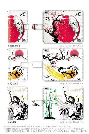 スマホケース手帳型全機種対応iPhone6iPhone6plusiPhone5S手帳型手帳ケース墨絵掛軸風和柄和風日本画/XperiaZ3SO-01GSO-02GcompactSH-01GSC-01GSH-05FSH-04FSH-01FLGL24304SHSO-04ESOL25SO-03Fスマホケース
