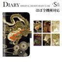 Plus diary mud0028a