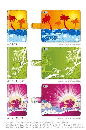 スマホケース手帳型全機種対応iPhone6PlusXperiaZ4A4iPhone5S手帳型手帳ケース夏海空サマービーチ/XperiaZ4Z3SO-01GSO-02GcompactSH-01GSC-01GSH-05FSH-04FSH-01F305SHSHL25SHV31SOL25SO-03FGALAXYS6S5スマホケース