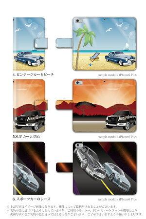 スマホケース手帳型全機種対応iPhone6sPlusXperiaZ4A4iPhone5S手帳型手帳ケース車の風景自動車車/XperiaZ4Z3SO-01GSO-02GcompactSH-01GSC-01GSH-05FSH-04FSH-01F305SHSHL25SHV31SOL25SO-03FGALAXYS6S5スマホケース