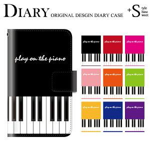 スマホケース au OPPO Find X2 Pro OPG01 用 鍵盤 ピアノ 手帳型ケース
