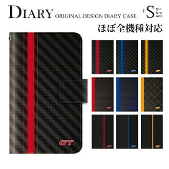 Smahocase booklet-all models support iPhone 7 case iPhone7 plus iPhone se iPhone6s xperia x performance case xperia Z3 Z4 Z5 case iPhone5S notebook-notebook case carbon wind sports car /xperiy Z5 Galaxy S7 edge iPod touch 5 6 404KC 503HW Zenfon go smahoc
