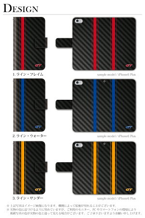 スマホケース手帳型全機種対応iPhone6sPlusXperiaZ4A4iPhone5S手帳型手帳ケースカーボン風スポーツ車/XperiaZ4Z3SO-01GSO-02GcompactSH-01GSC-01GSH-05FSH-04FSH-01F305SHSHL25SHV31SOL25SO-03FGALAXYS6S5スマホケース