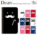 Plus-diary-na0084a2