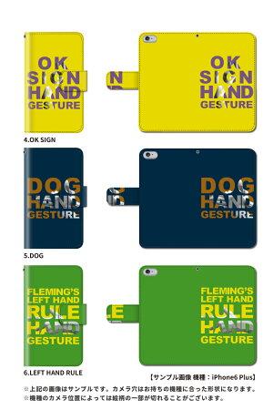 スマホケース手帳型全機種対応XperiaXZiPhone7ケースiPhone7plusiPhoneseiPhone6sxperiaxperformanceケースxperiaZ3Z4Z5手帳型手帳ケースステンドグラス幾何学六角形/XperiaXZGalaxyS7edgeSC-02HSO-01HcompactSO-02H503HWZenfongo