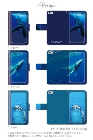 スマホケース手帳型全機種対応iPhoneseiPhone6sxperiaxperformanceケースxperiaZ3Z4Z5premiumケースiPhone5S手帳型手帳ケースアクアリウム海写真/XperiaZ5Z4Z3GalaxyS7edgeSC-02HSO-01HcompactSO-02G404KC503HWZenfongo