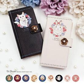 スマホケース au LG isai V30+ LGV35用 デコパーツ フラワー 動物 手帳型ケース