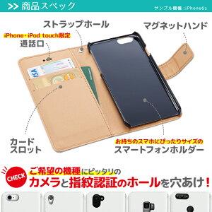 スマホケース手帳型全機種対応iphone11iPhone11ProMaxiPhoneXSMAXXRケースiPhone87plusXperia1AceXZ3XZ2GalaxyS10手帳手帳型ケースカバーうさぎ/携帯ケース手帳型AQUOSr3sense2SH-04LカバーHUAWEIp20lite