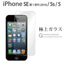 Glass_screen_iphone