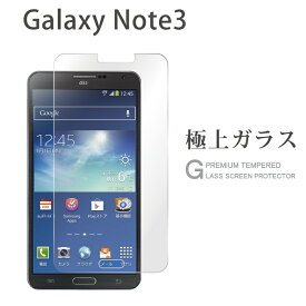 Kintsu GALAXY Note 3 SC-01F SCL22 ガラスフィルム 液晶保護フィルム ギャラクシー ノート3 sc-01f scl22 ガラスフィルム 0.3mm 指紋防止 気泡ゼロ 液晶保護ガラス