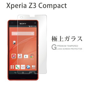 24c169a429 Xperia Z3 Compact SO-02G【SO-02G 強化ガラス 液晶保護フィルム スマホ