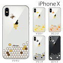 iPhone6s 案例 iPhone6s 蓋蜂蜜蜂蜜蜂窩 iPhone6 案例 iphone 6 加上案例 iphone 6 加上案例 iphone 6 加上案例 iphone 6 + 案例 iphone 6 + 案例 iphone 6 + 案例 iphone 6 加案例 iPhone 6 iPhone 6S