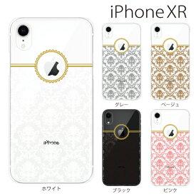 Plus-S iPhone xr ケース iPhone xs ケース iPhone xs max ケース iPhone アイフォン ケース クラシカル iPhone XR iPhone XS Max iPhone X iPhone8 8Plus iPhone7 7Plus iPhone6 SE 5 5C ハードケース カバー スマホケース スマホカバー