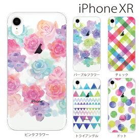 Plus-S iPhone xr ケース iPhone xs ケース iPhone xs max ケース iPhone アイフォン ケース 水彩 クリア iPhone XR iPhone XS Max iPhone X iPhone8 8Plus iPhone7 7Plus iPhone6 SE 5 5C ハードケース カバー スマホケース スマホカバー