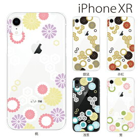 Plus-S iPhone xr ケース iPhone xs ケース iPhone xs max ケース iPhone アイフォン ケース 菊と亀甲 和柄 iPhone XR iPhone XS Max iPhone X iPhone8 8Plus iPhone7 7Plus iPhone6 SE 5 5C ハードケース カバー スマホケース スマホカバー