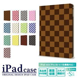 ipad mini5 ケース ipad 9.7インチ ipad 第6世代 ipad air 2019 ipad pro モデル ケース 10.5インチ 11インチ 12.9インチ 7.9インチ チェッカーフラッグ/ iPad Air3 Air2 iPad mini4 カバー アイパッド デコ タブレット デザイン