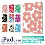 iPadケース/9.7インチ7.9インチ2017モデル対応ケースフラワー花柄/iPadProiPadAir2iPadmini4iPadmini2ケースカバーアイパッドデコタブレットデザイン