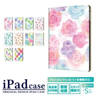 支持iPad 2018箱/9.7英寸10.5英寸11英寸12.9英寸7.9英寸2017型号的情况水彩颜料油漆花纹/iPad Pro iPad Air2 iPad mini4 iPad mini2 kesukabaaipaddodekotaburettodezain